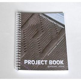 Projectbook